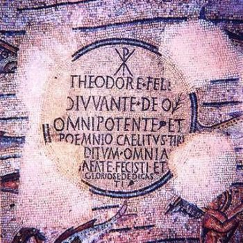 Посвятительная надпись еп. Феодору. Мозаика пола соборной базилики в Аквилее. IV в.