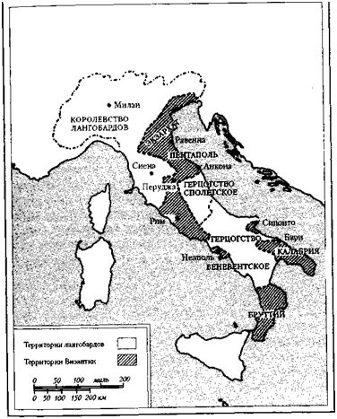 Италия во времена лангобардов